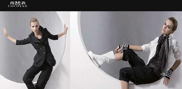 酷酷 时尚黑白女装品牌