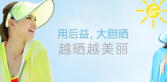 户外用品台湾HOII诚邀空白区实力加盟商
