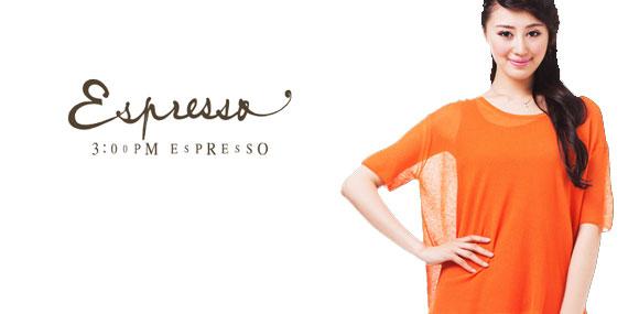 衣索女装——追求咖啡时光般的舒适怡情