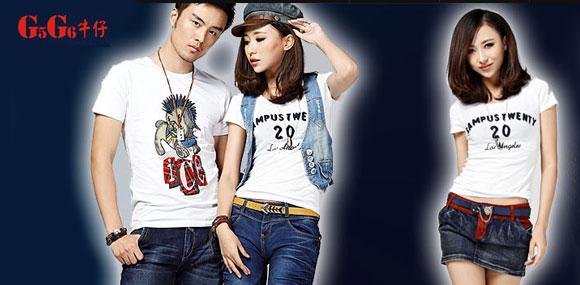 G5G6 時尚潮流牛仔品牌