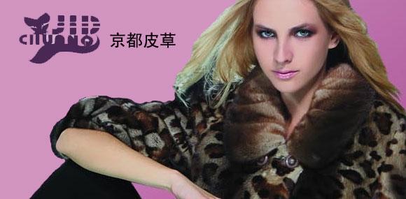 京都皮草JID  時尚潮流品牌