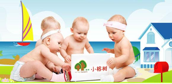 小榕树littlebanian 中国儿童家纺类品牌