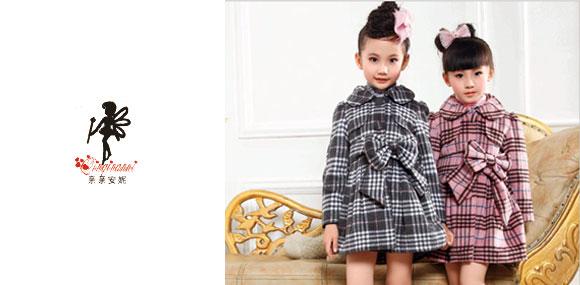 亲亲安妮QINQINANNI都市时尚儿童独特风格