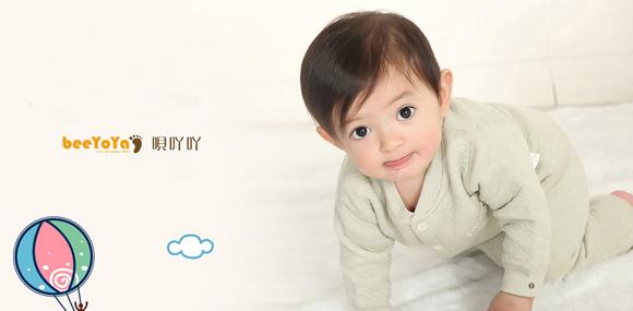 beeyoya呗吖吖婴幼童品牌诚邀加盟