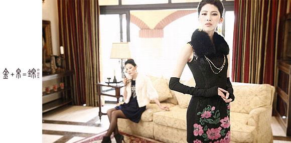 金帛锦 G-silk 优雅知性女装诚邀加盟