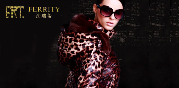 法瑞蒂FERRITY 时尚大气羽绒服