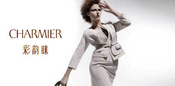 彩韵睐CYL 提升职业女装的生活品质