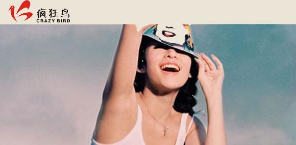 疯狂鸟crazt_burd  国内知名帽子品牌