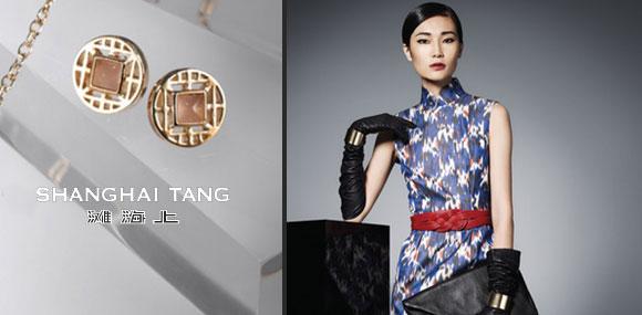 上海滩shanghaitang改良式现代旗袍服饰