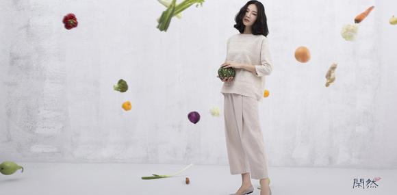 闲然——原创设计师棉麻女装品牌