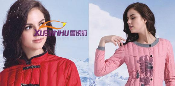 雪银狐xueyinhu 中国羽绒内衣第一品牌