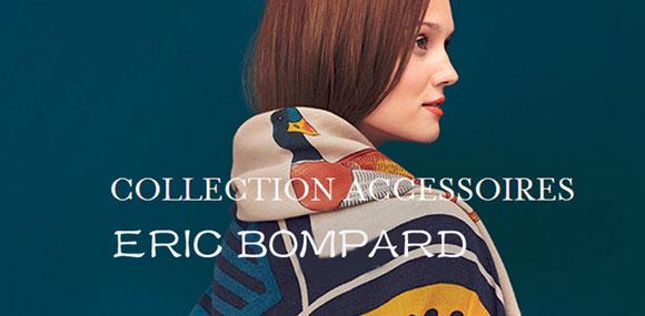 法國品牌 ERIC BOMPARD