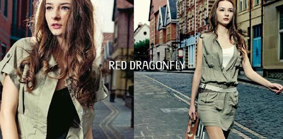 RED DRAGONFLY紅蜻蜓箱包 時尚 個性 品味