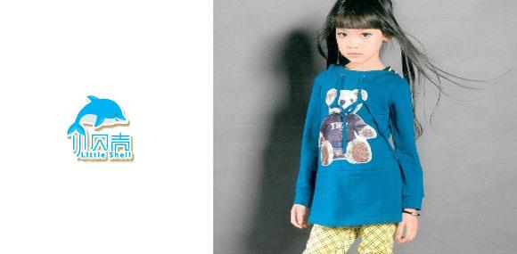 小贝壳Little Shell 时尚东方婴幼服饰