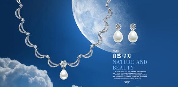 七度:14年银饰珠宝运营经验 开启财富之路