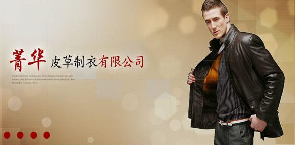 依诺莎YINUOSHA 知名皮革品牌