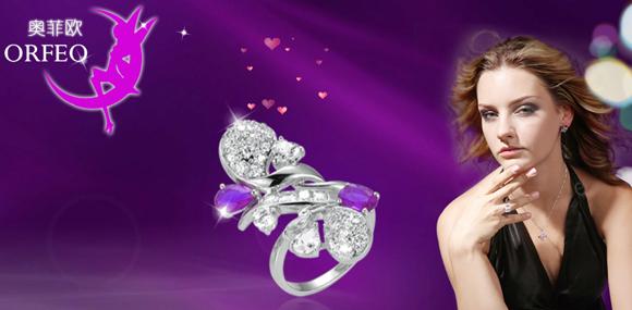 奥菲欧 ORFEO 最受女性喜爱的饰品品牌