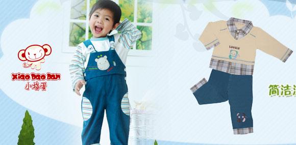 小捣蛋Xiao Dao Dan 婴儿服饰用品品牌