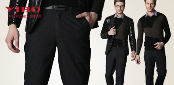 伊柏 YIBO 男装 时尚男装的选择