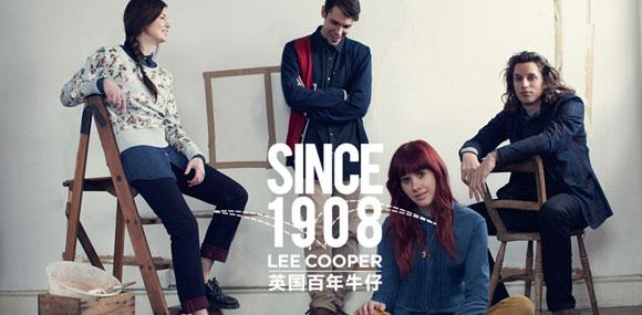 立酷派Lee Cooper 英国百年牛仔