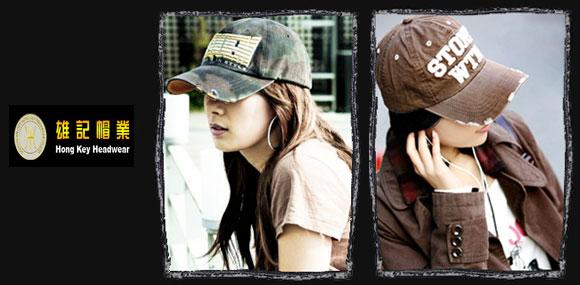 雄记xiongji  高档帽子品牌