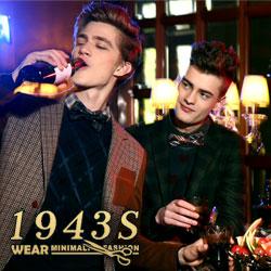 1943S时尚男装招商进行时