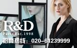 国际时尚女装索典R&D诚邀加盟
