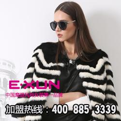 都市个性时尚女装—E.XUN