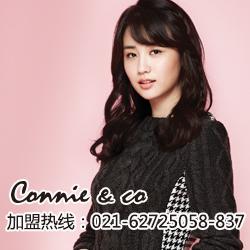 珂霓—韩国著名女星朴河宣代言