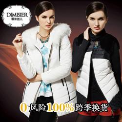 蒂米丝儿打造时尚优雅都市女性