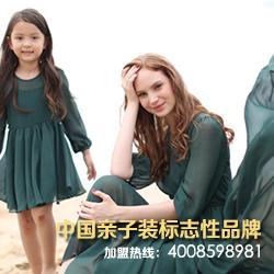 天使舞台亲子装品牌行业标志品牌
