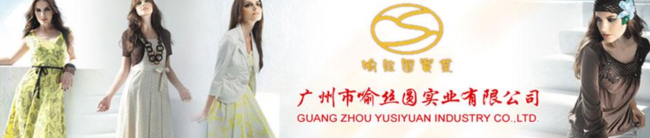 喻丝圆yusiyuan