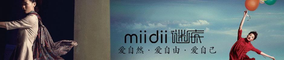谜底Midi