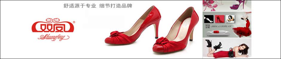 双凤Shengfeng
