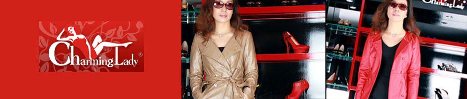 时尚女人Charming Lady