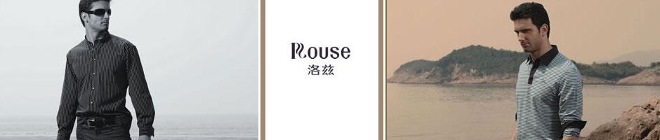 洛兹ROUSE