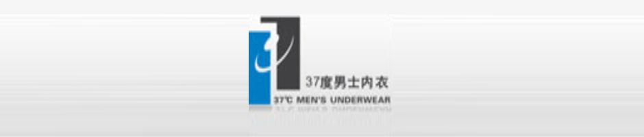 37℃男人