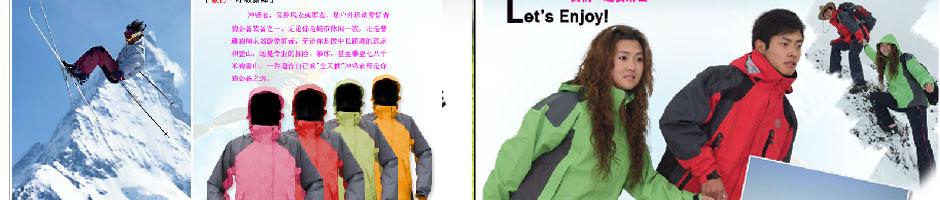 绿夏lvxia