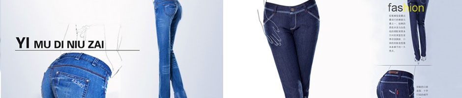 亿亩地牛仔 yimudi-jeans
