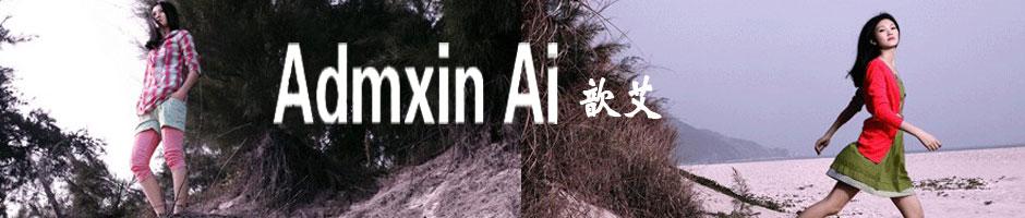歆艾Admxin Ai