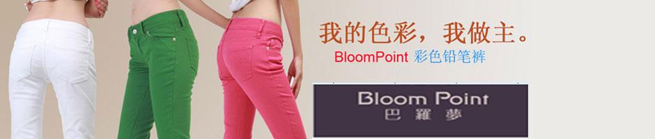 巴罗梦Bloom Point