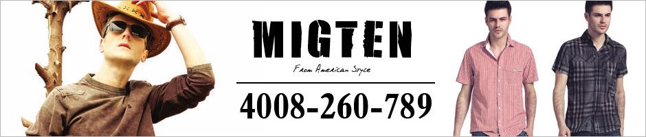 米格MIGTEN
