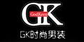 GK男装品牌