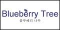 蓝莓树blueberrytree