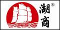 湖商hushang