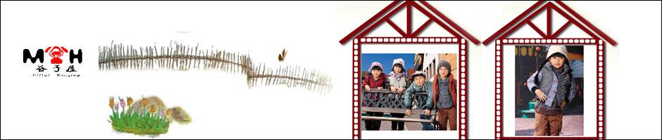 谷子屋millet housing