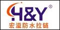 宏溢H&Y