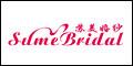 苏美婚纱女装品牌