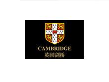 英国剑桥男装品牌