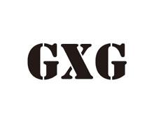 GXG男装品牌